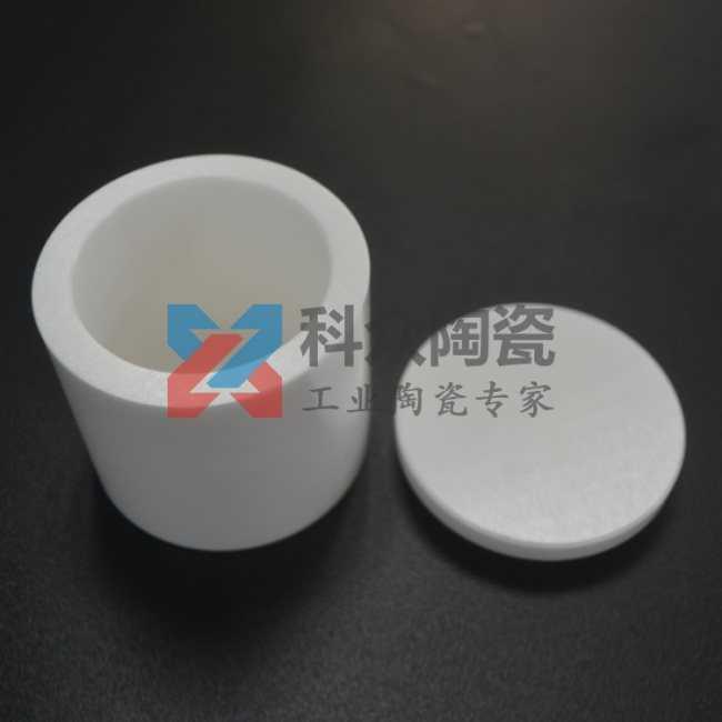 氧化锆白色精密陶瓷罐