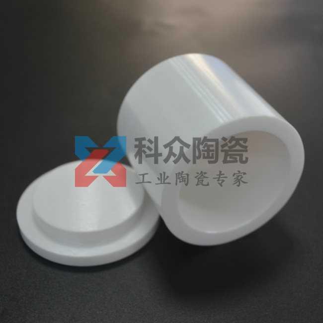 氧化铝白色精密陶瓷罐