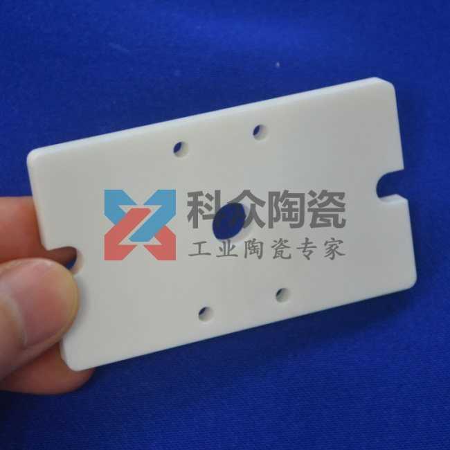 95瓷白色耐高温精密陶瓷板精密加工