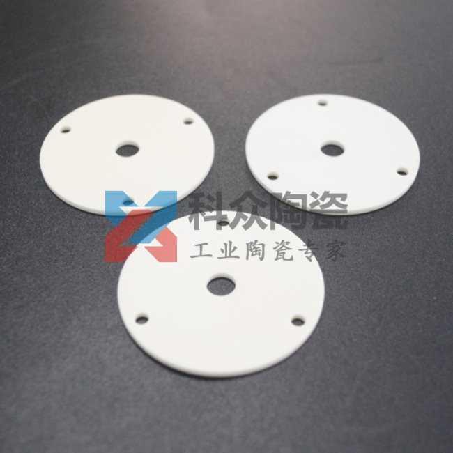 氧化锆白色精密陶瓷片打孔加工