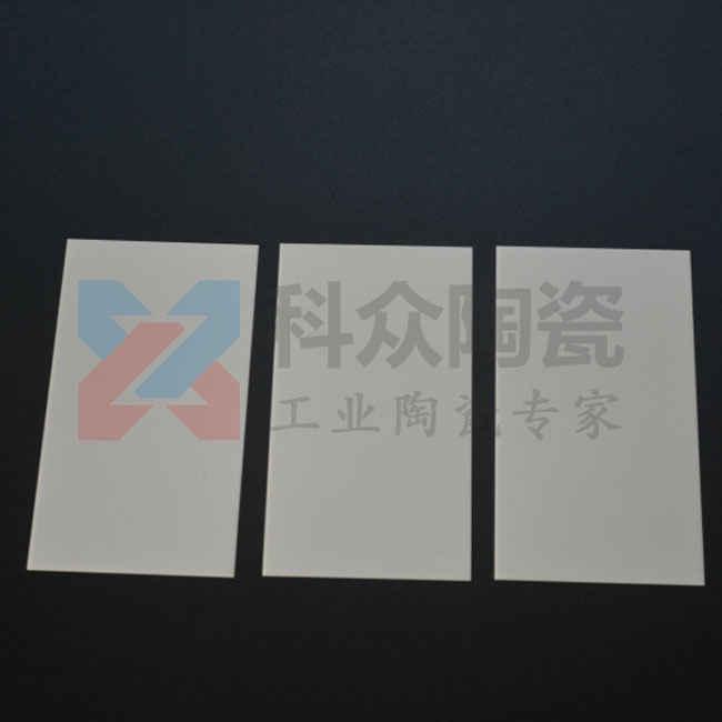 氧化铝高强度陶瓷垫片