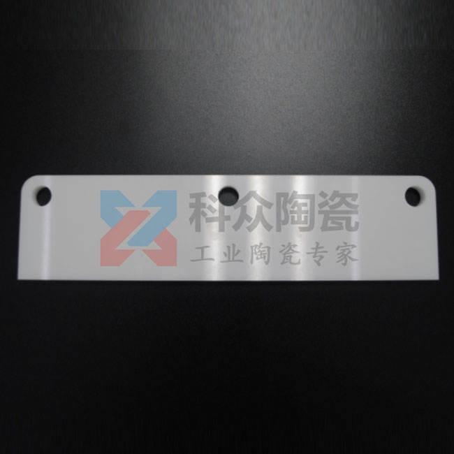 耐磨氧化鋯精密陶瓷板