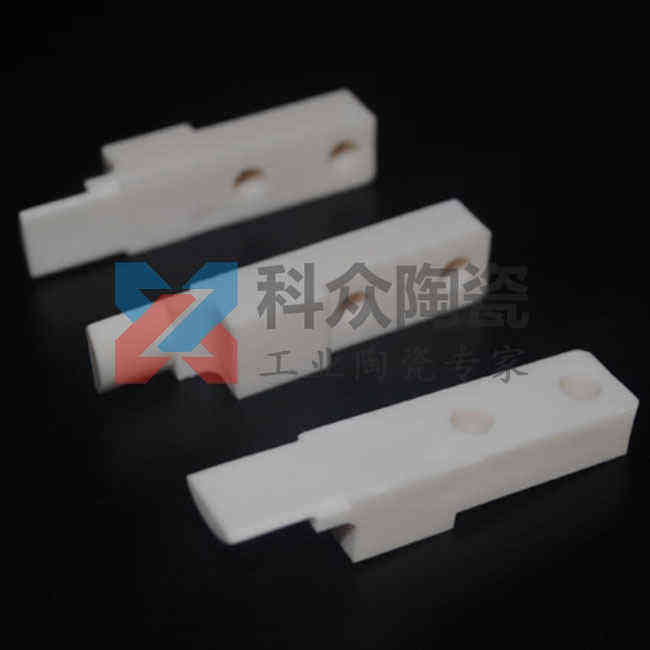 ?氧化铝精密陶瓷零件