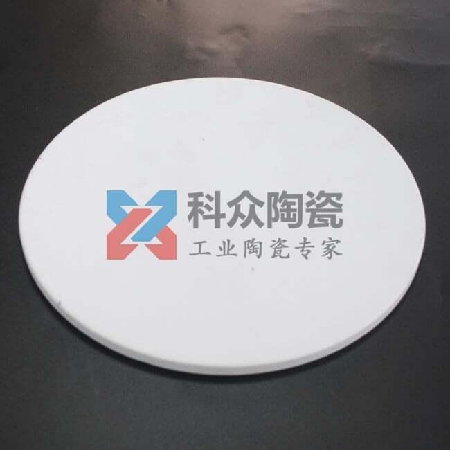 95氧化铝精密陶瓷板