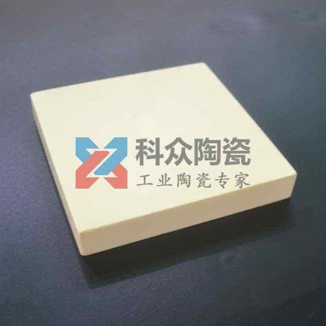 995氧化铝精密陶瓷板