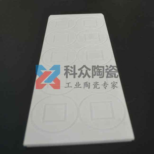 ?氧化铝精密陶瓷板加工