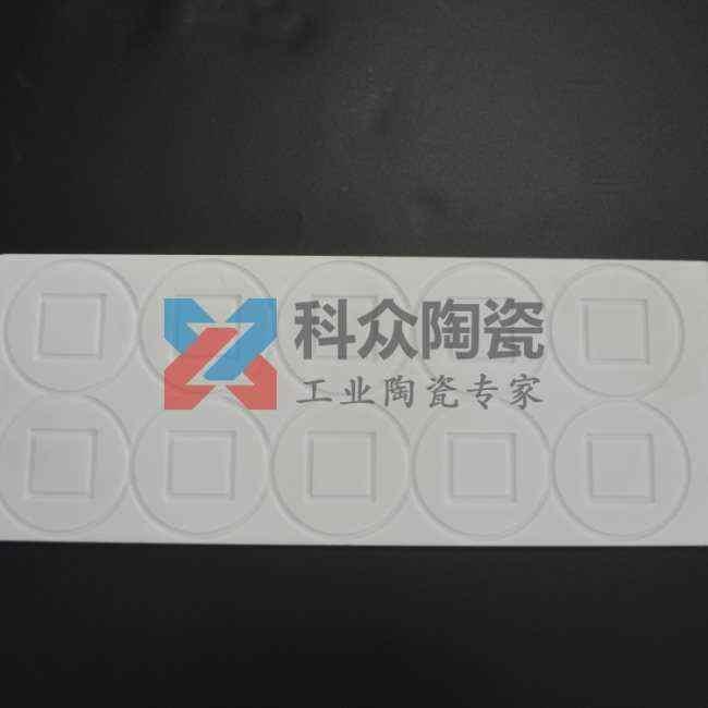 氧化鋁精密陶瓷板加工