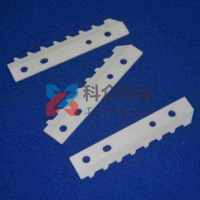 氧化锆精密陶瓷刀精加工