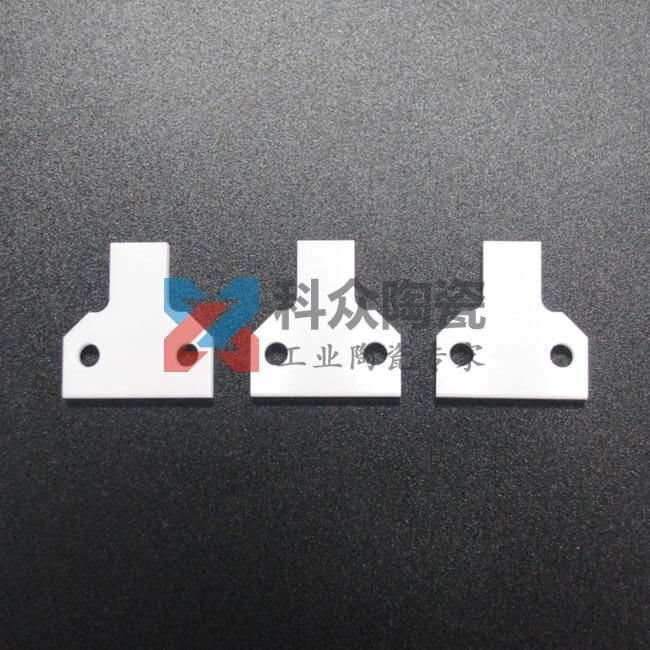 氧化锆精密陶瓷刀加工