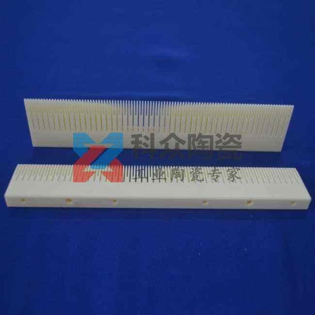 99氧化铝精密陶瓷刀