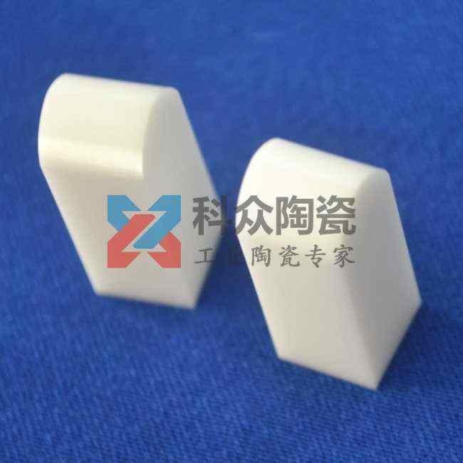 99氧化铝精密陶瓷零件