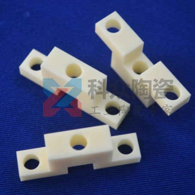 99氧化铝精密陶瓷结构件打孔加工