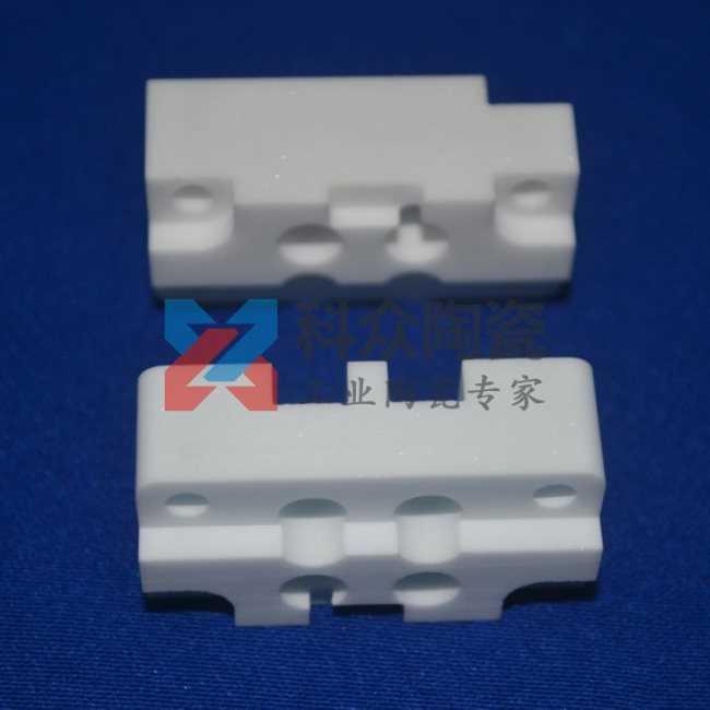 氧化铝精密陶瓷结构件打孔精加工