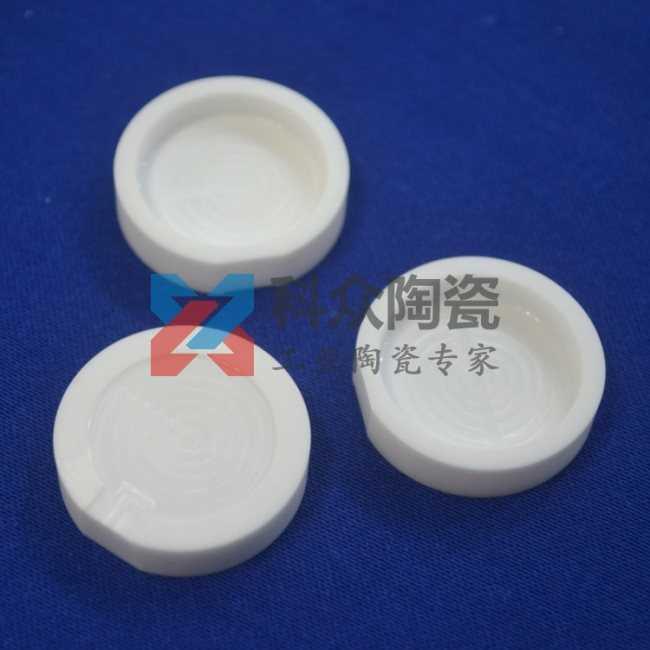 氧化锆精密陶瓷小圆盘