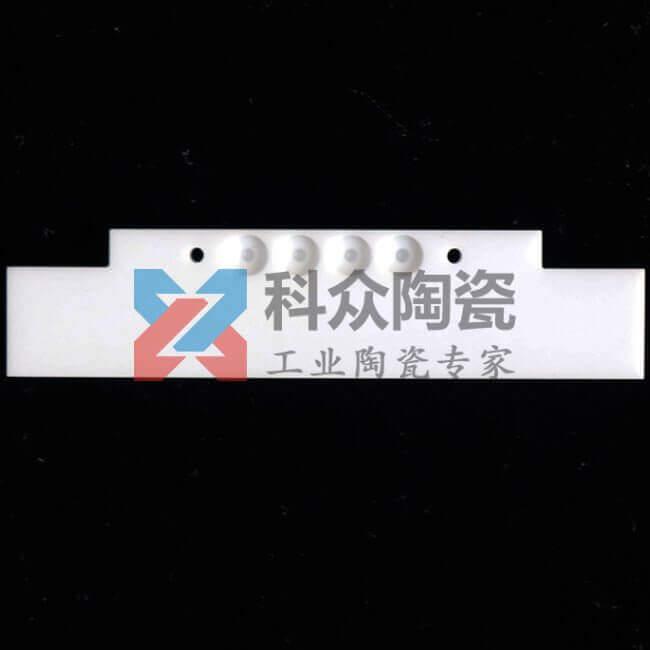 氧化鋁精密陶瓷零件盲孔加工