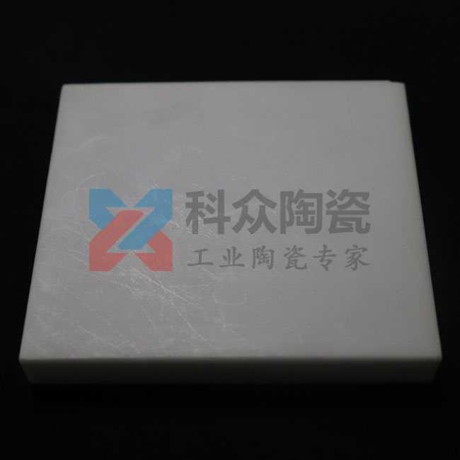 ?氧化铝精密陶瓷材料