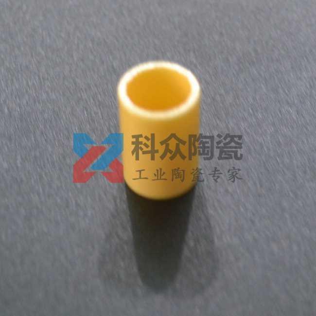 黄色氧化锆精密陶瓷管