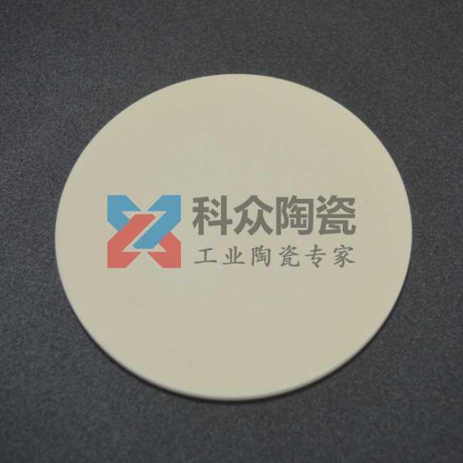 99氧化铝精密陶瓷大圆盘