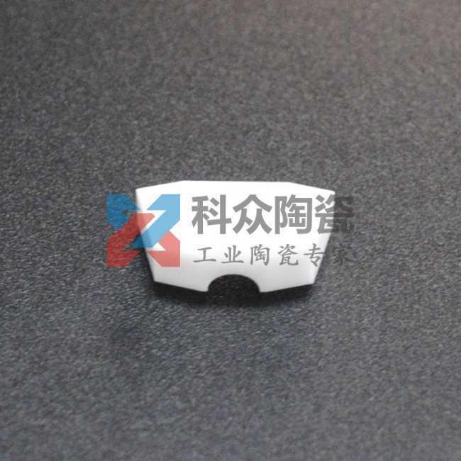 氧化锆精密陶瓷零件精加工