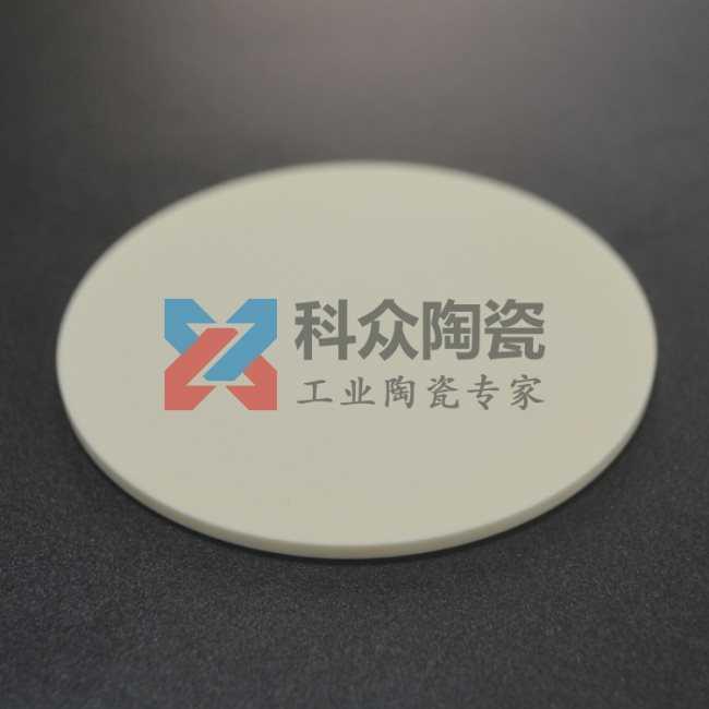 99氧化鋁精密陶瓷大圓盤