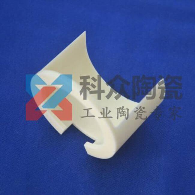 99氧化铝精密陶瓷结构件精加工