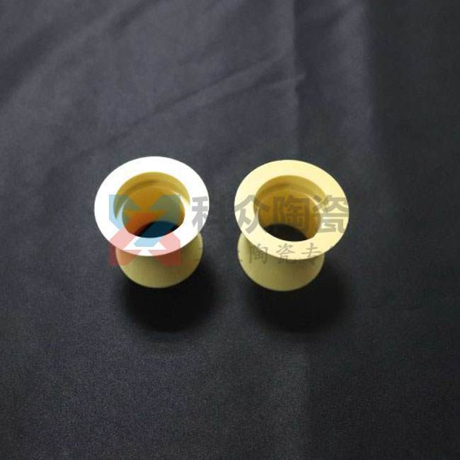 黄色氧化锆精密陶瓷零件