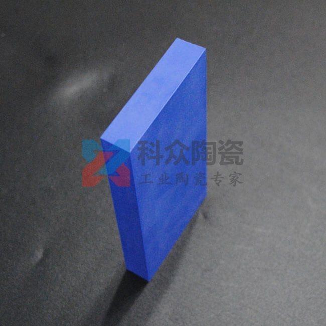 藍色氧化鋯精密陶瓷板