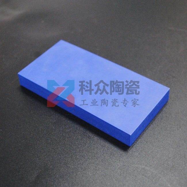 蓝色氧化锆精密陶瓷板