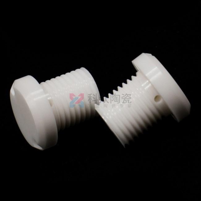 氧化鋯陶瓷螺絲