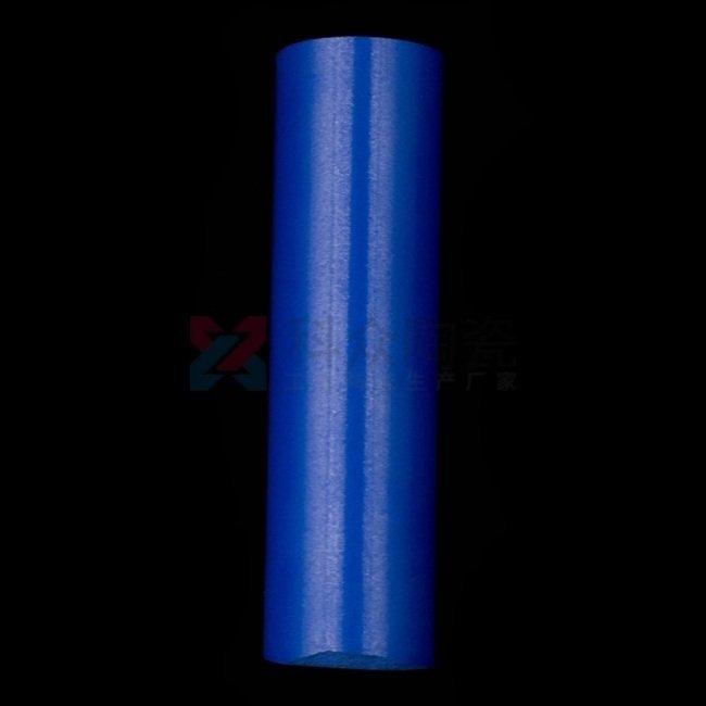 蓝色氧化锆陶瓷棒