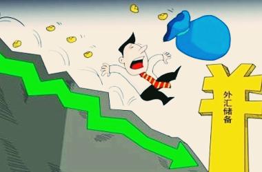 正规外汇平台-开户15%赠金代理返佣高