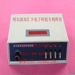施肥调速控制器 _3路数显施肥控制器