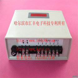 电子施肥控制器,数显施肥器3路,6路,大功率电动施肥器 HFDZ-B-3.0A