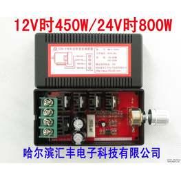 大功率直流调速器HW-A-1040A