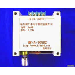 12V-24VPWM直流电机正反转调速控制器HW-A-1050C
