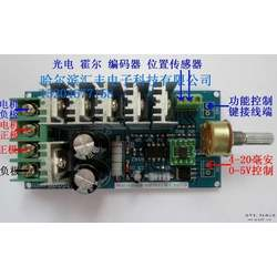 直流电机调速器(6V-12V-24V-36V-48V-60V)