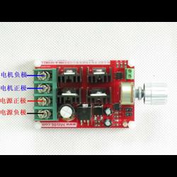 直流电机控制器 电压12V-24V-36V