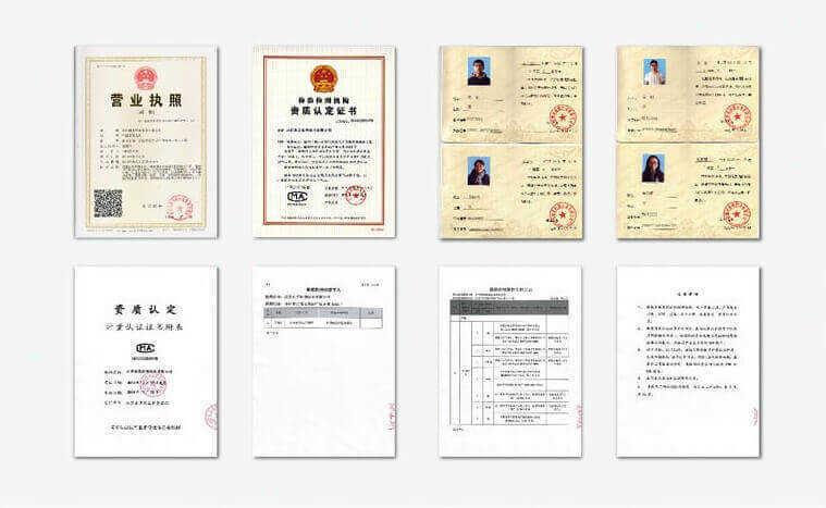 专业武汉甲醛检测公司权威资质证书