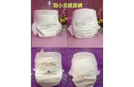 羽小貝紙尿褲哪里生產的
