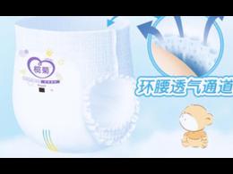 欖菊紙尿褲哪里生產的?