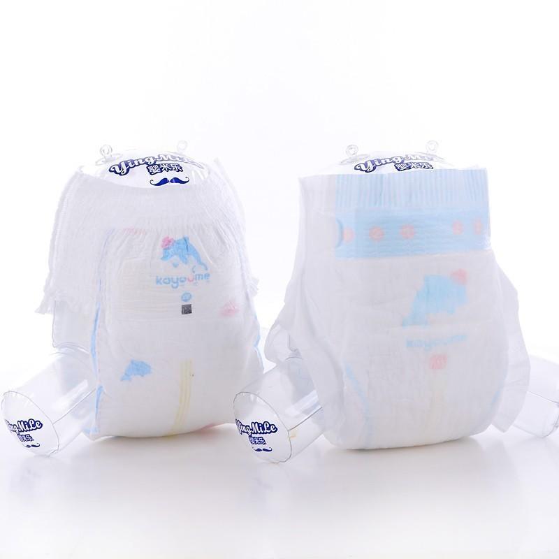 卡優米紙尿褲