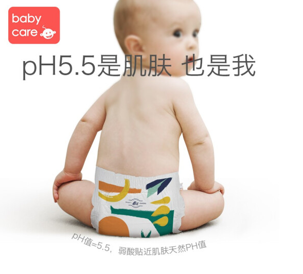 Babycare紙尿褲憑什么從眾多競爭對手之中脫穎而出