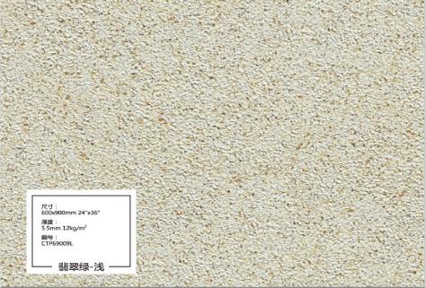 薄板外墻磚600*900