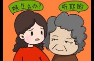 杭州情感咨询巧处婆媳关系