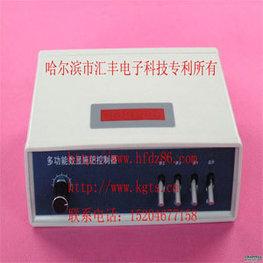 3路数显施肥控制器,多功能 HFDZ-C-3.0AX