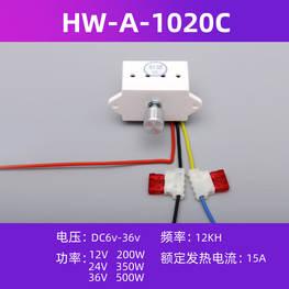 花式棉花糖机无极调速器HW-A-1020C