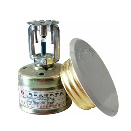 ZSTDY 15-93℃ 5 mm