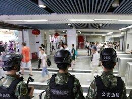 中国人民武装警察部队广东省总队机动支队