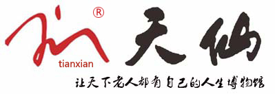 江西天仙精藏设备有限公司