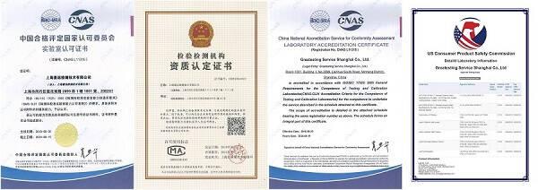 空气检测公司cma认证资质